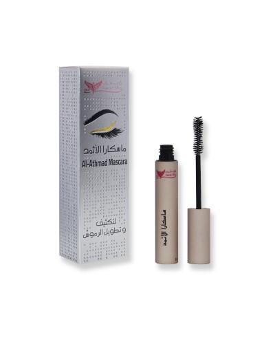 Alathmad Mascara for eyelashes