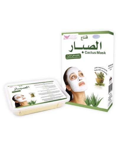 cactus mask