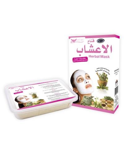 Herbs mask