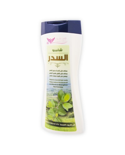 Sidr shampo