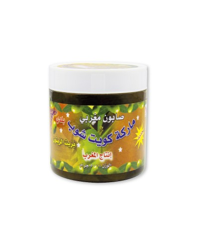 Morrocan Soap with olive oil