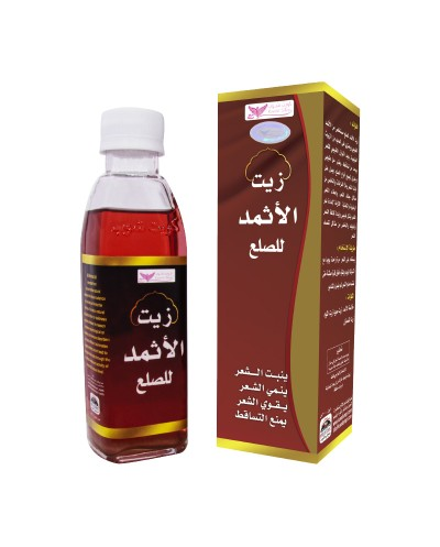 Alathmad oil for baldness