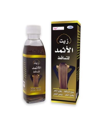 Alathmad oil for hair loss