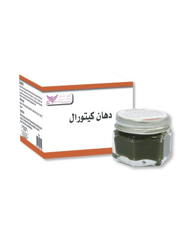 Kittoral ointment
