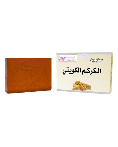 turmeric Kuwaiti soap