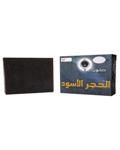 Black ston soap