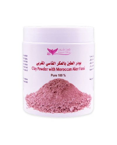 Clay Powder with Moroccan...