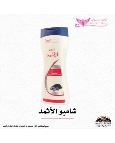 antimony shampoo