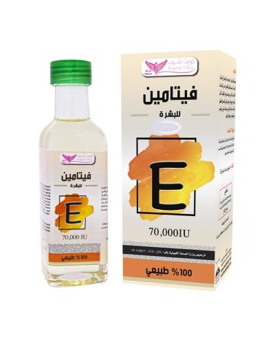 Vitamin E oil for body
