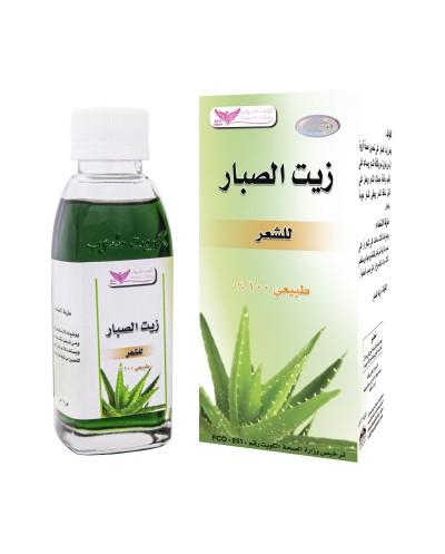 Cactus oil