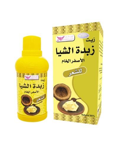 Yellow shea butter oil