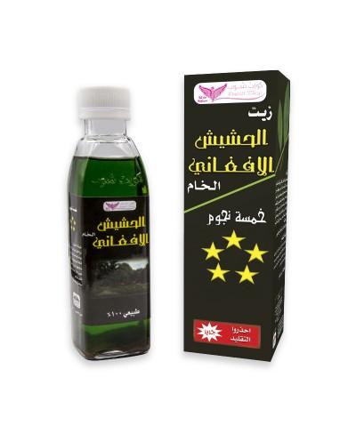 Afghan hashish oil