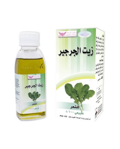 Watercress oil