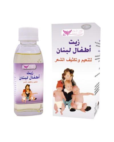 Lebanon kids oil