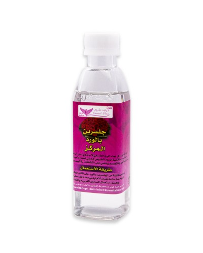 Glycerin oil with...