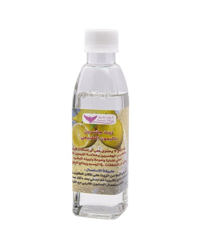 Glycerin oil with natural...