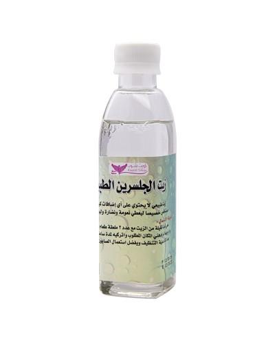 Glycerin oil for body