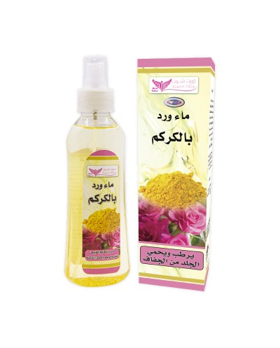 Rose water with turmeric