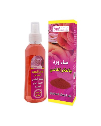 Rose water with Alaker Alfassi