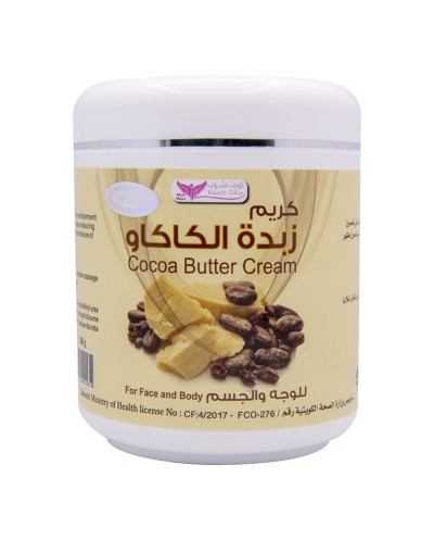 Cacao butter cream